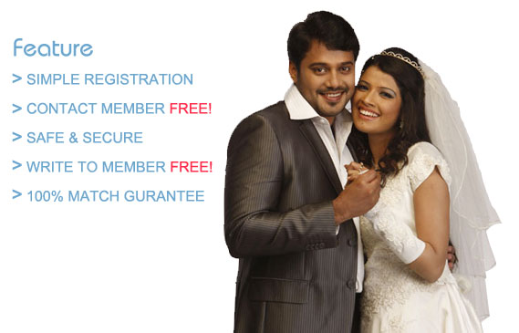 Kerala Christian Matrimony Matrimonial For Christian Brides Grooms